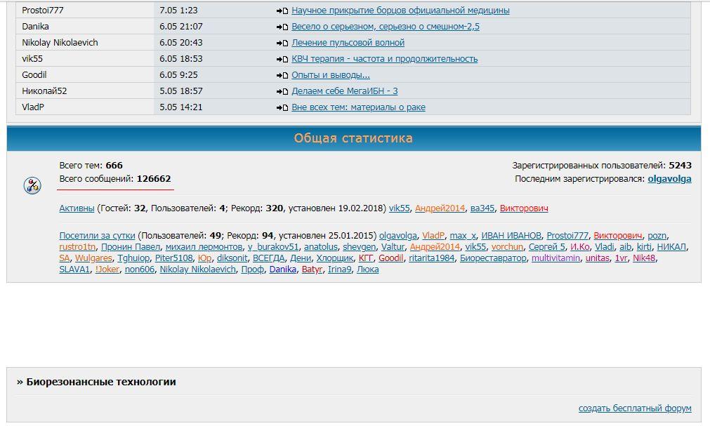 http://sg.uploads.ru/7TJgM.jpg