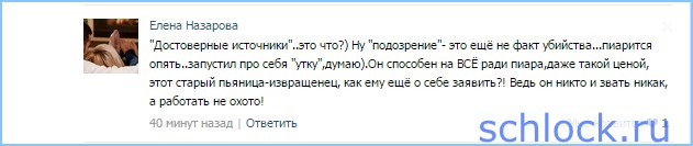 http://sg.uploads.ru/7jsBX.jpg