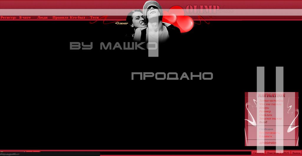 http://sg.uploads.ru/7s4PU.png