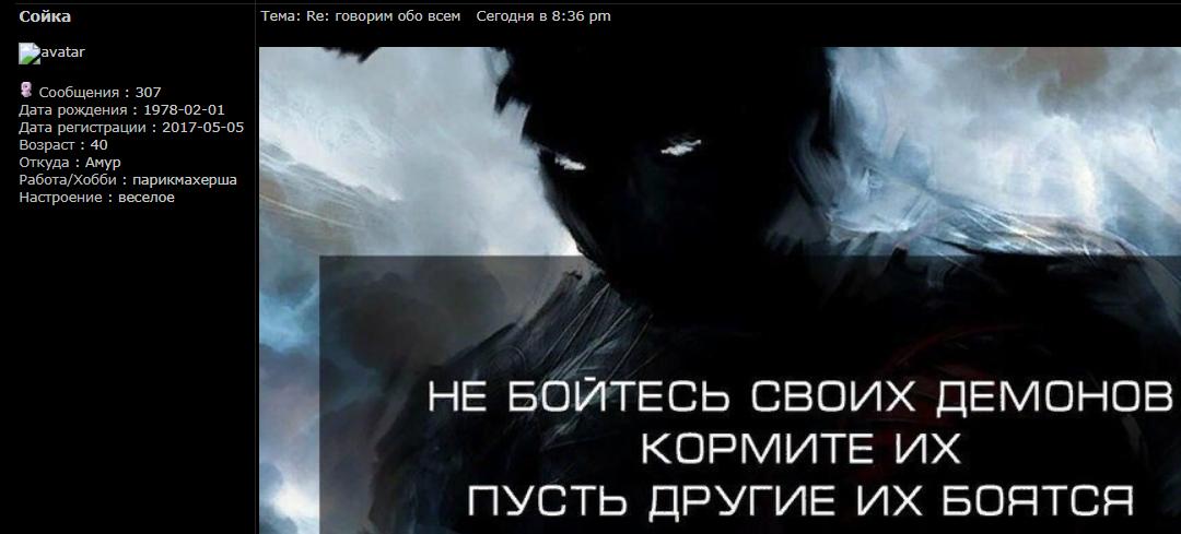 Как темные силы дурят незадачливых ведьм - Страница 2 7sFjM