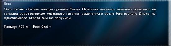http://sg.uploads.ru/7wFCc.jpg