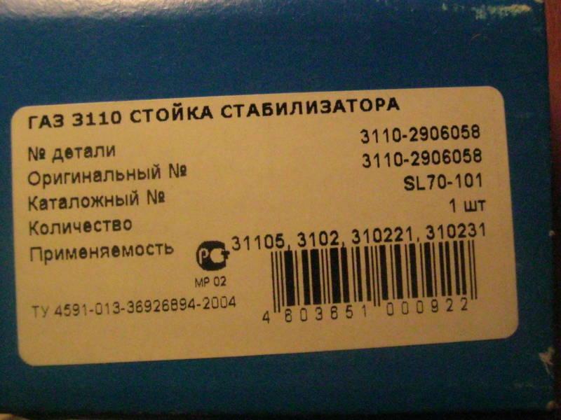 http://sg.uploads.ru/82nmJ.jpg