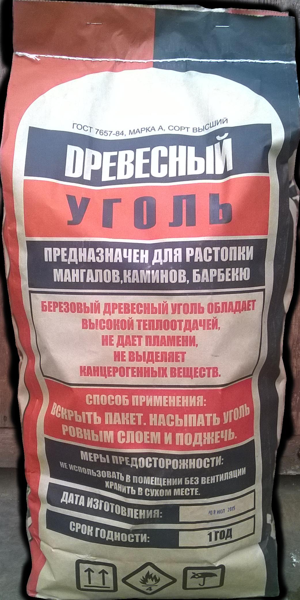http://sg.uploads.ru/83bdc.png