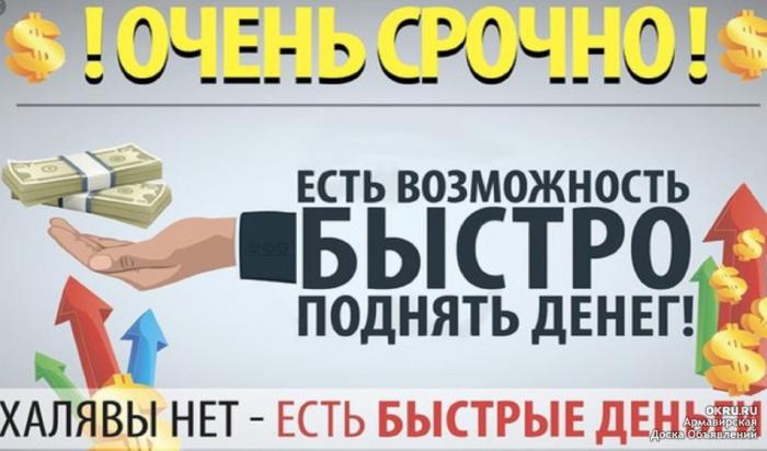 http://sg.uploads.ru/8BiJ6.jpg