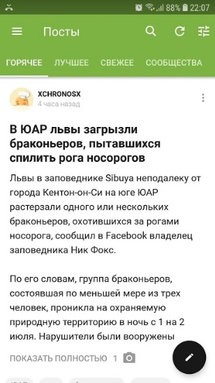 http://sg.uploads.ru/8IHCq.jpg