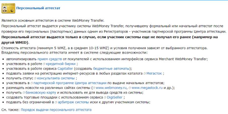 http://sg.uploads.ru/8OG3z.png