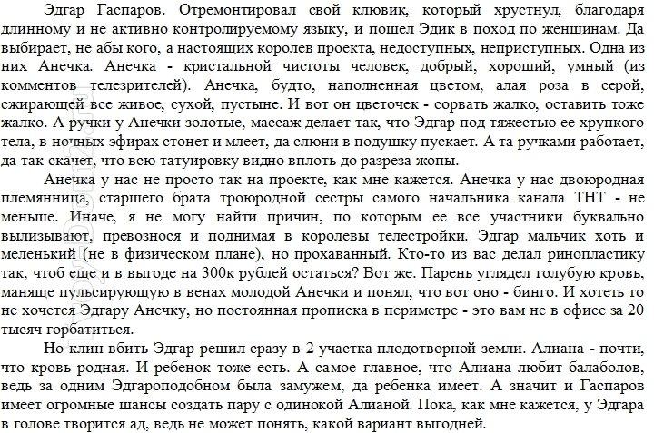 http://sg.uploads.ru/8maDg.jpg