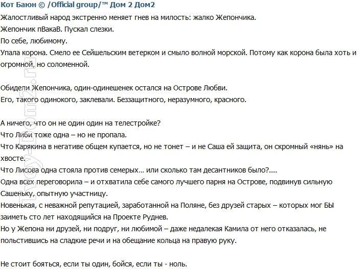 http://sg.uploads.ru/8sgM7.jpg