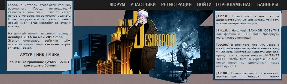 http://sg.uploads.ru/9EJNb.jpg