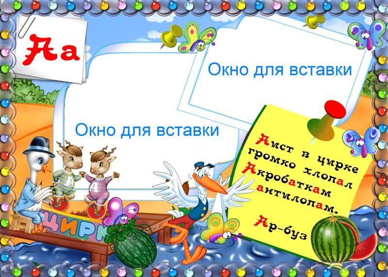http://sg.uploads.ru/9Hsqk.jpg