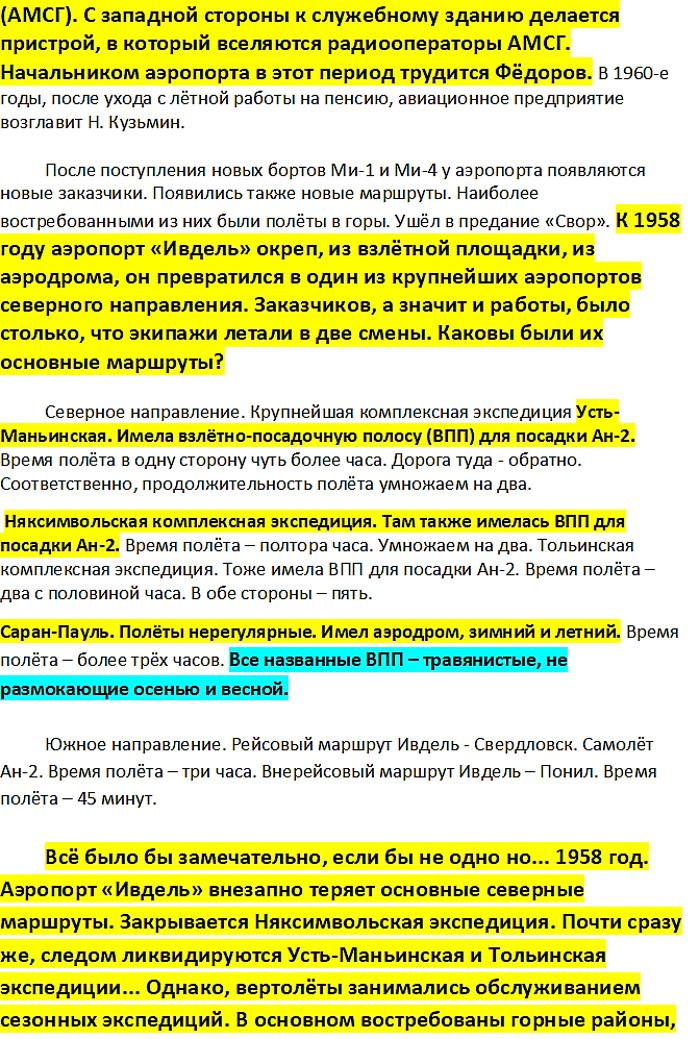 http://sg.uploads.ru/9Mkf3.png