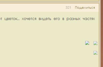 http://sg.uploads.ru/9RSDo.png