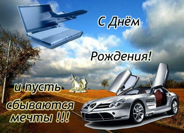 http://sg.uploads.ru/9eRY3.jpg