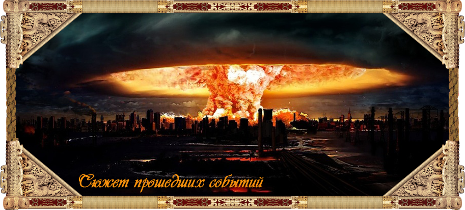 http://sg.uploads.ru/9iBV2.png