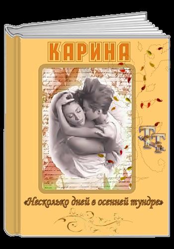 http://sg.uploads.ru/9sGZW.png