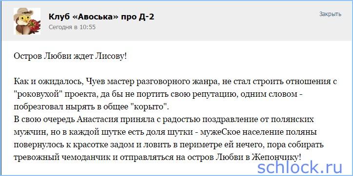 http://sg.uploads.ru/A1EKq.jpg