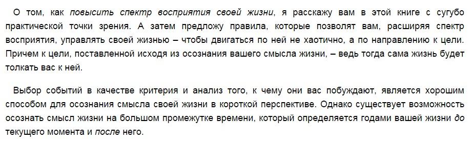 http://sg.uploads.ru/A1yXR.jpg