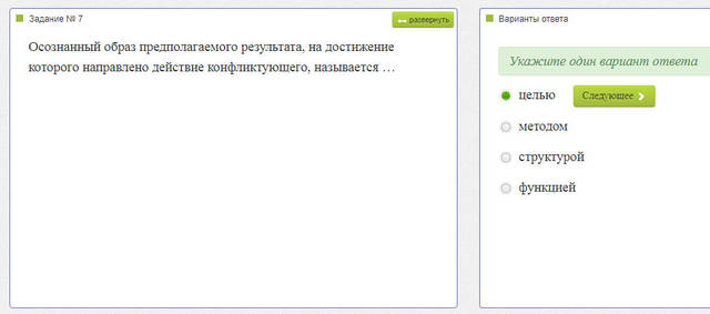 http://sg.uploads.ru/AKPyX.jpg