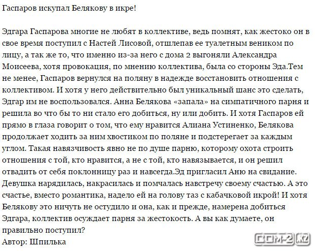 http://sg.uploads.ru/AiVcw.jpg