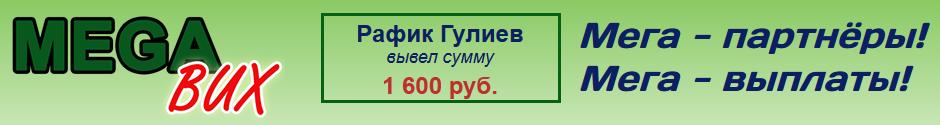http://sg.uploads.ru/AueW9.png