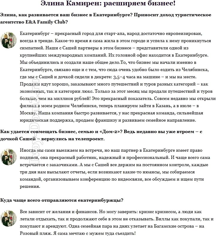 http://sg.uploads.ru/AyChc.jpg