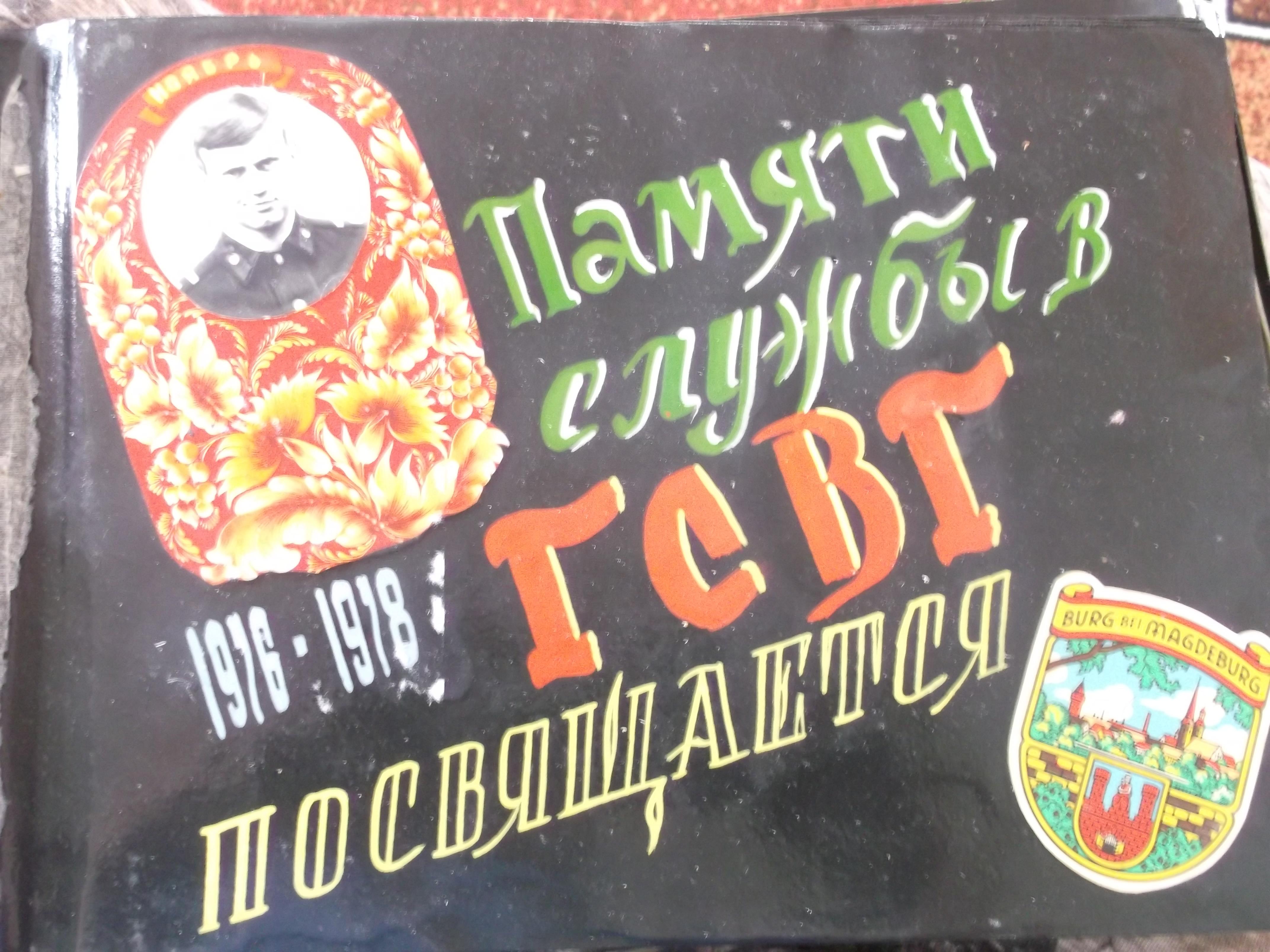 http://sg.uploads.ru/B8cuI.jpg
