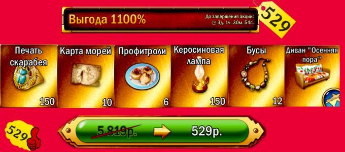 http://sg.uploads.ru/BTgR6.jpg