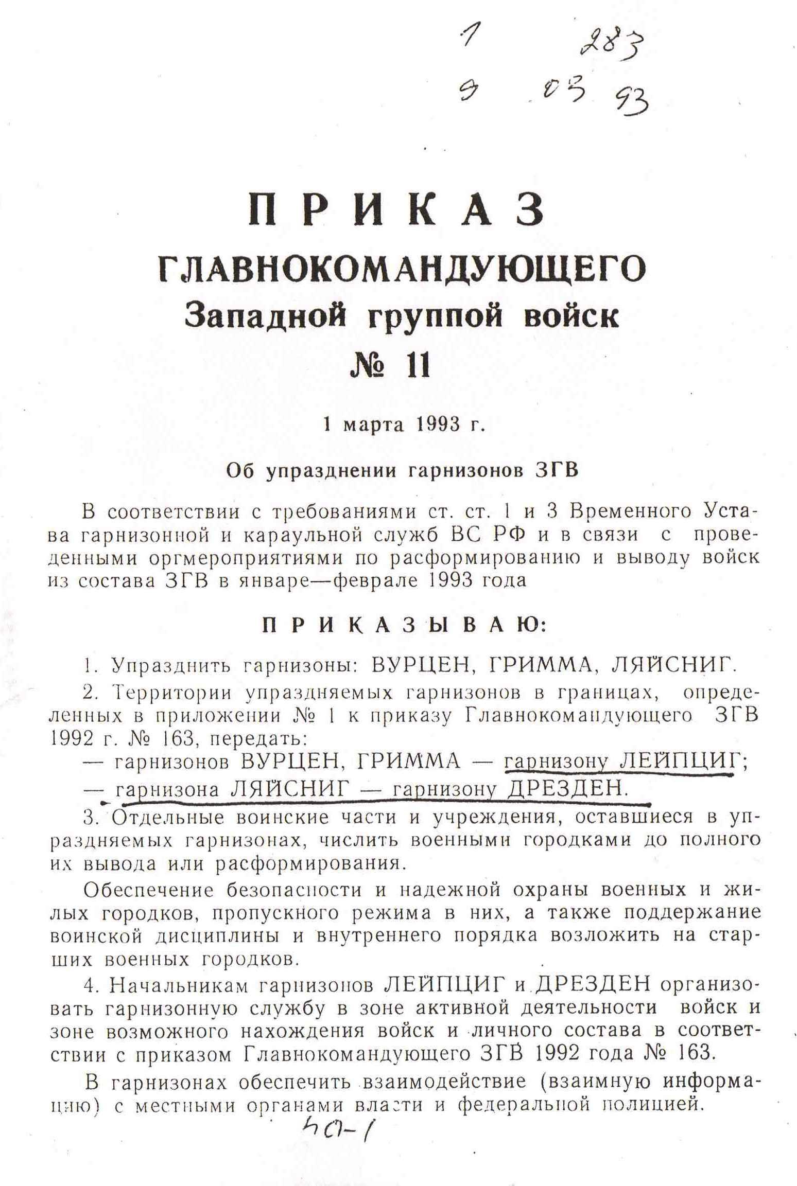 http://sg.uploads.ru/BXoEM.jpg
