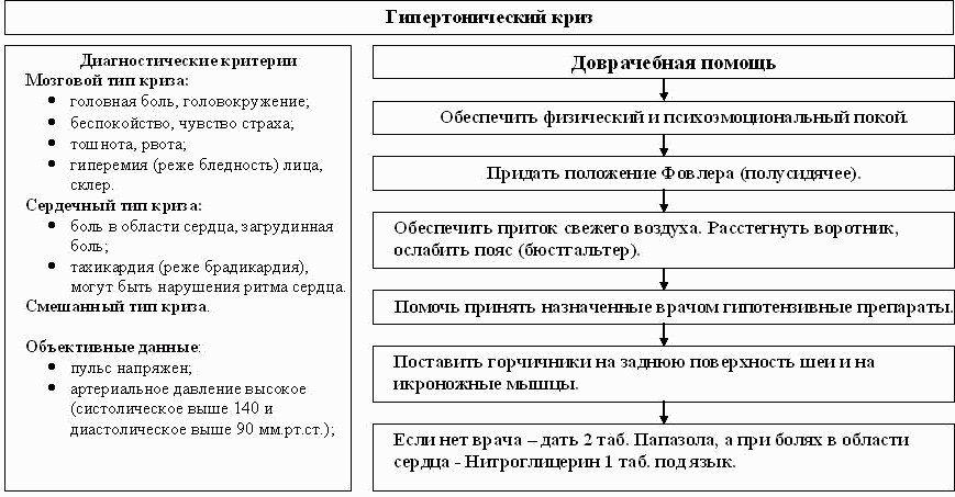 http://sg.uploads.ru/BZqV2.jpg
