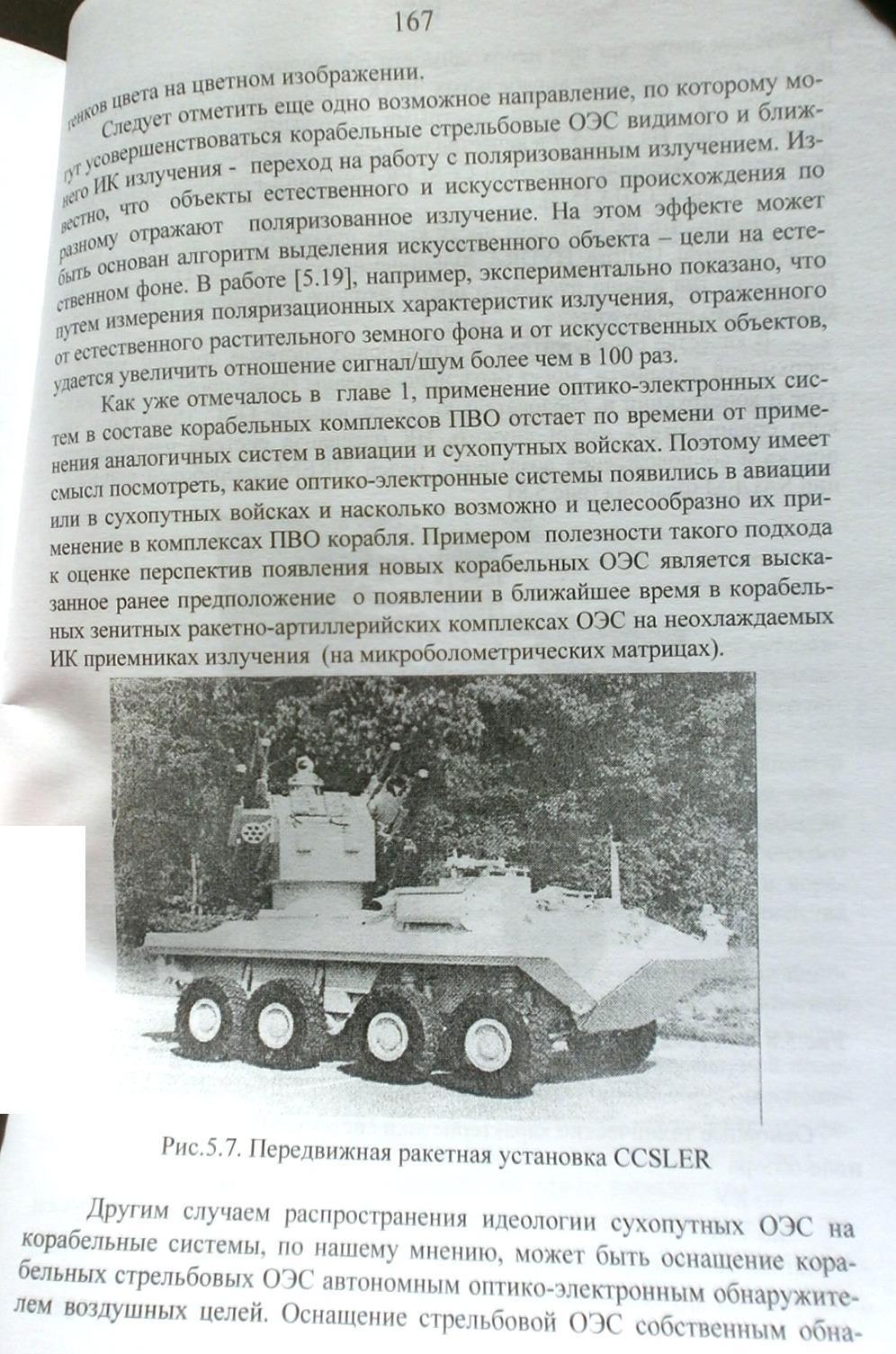 http://sg.uploads.ru/Bg8NV.jpg