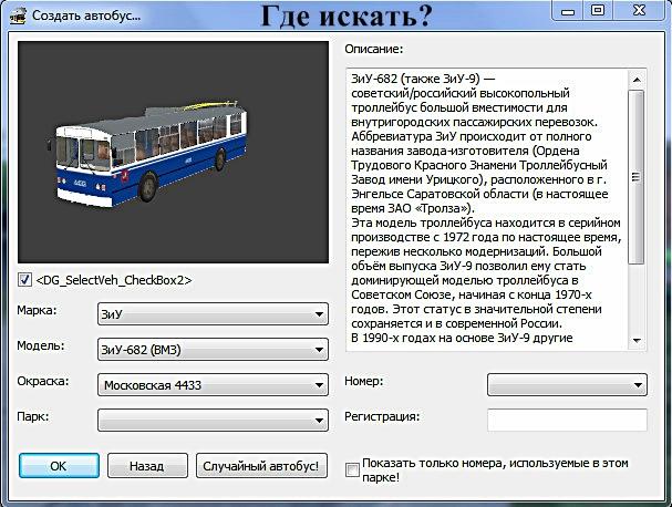 http://sg.uploads.ru/BhCAg.jpg