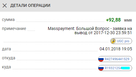 http://sg.uploads.ru/BmpN1.png