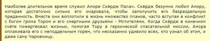http://sg.uploads.ru/Bon51.png