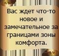 http://sg.uploads.ru/BpCXj.png