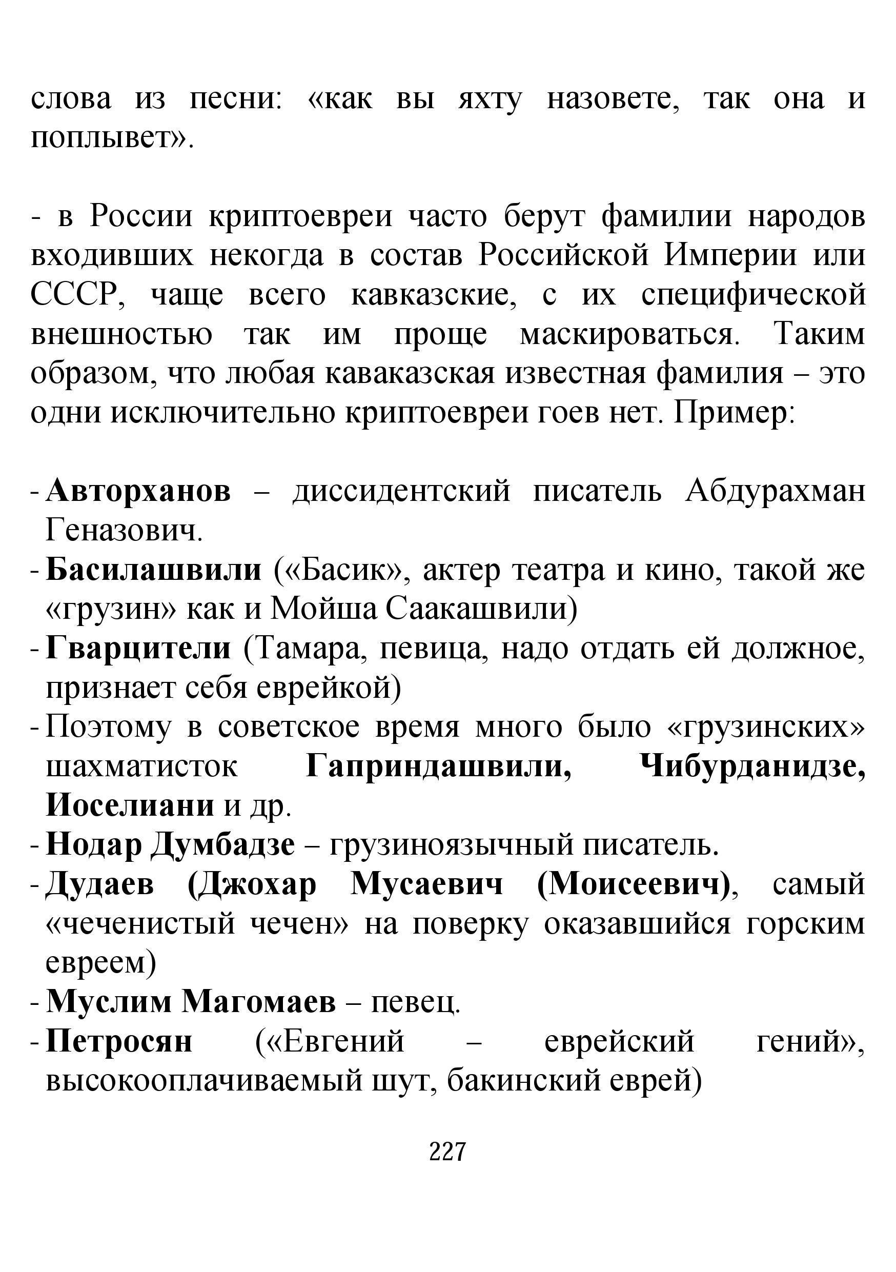 http://sg.uploads.ru/BvG58.jpg
