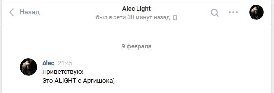 http://sg.uploads.ru/BxIit.png