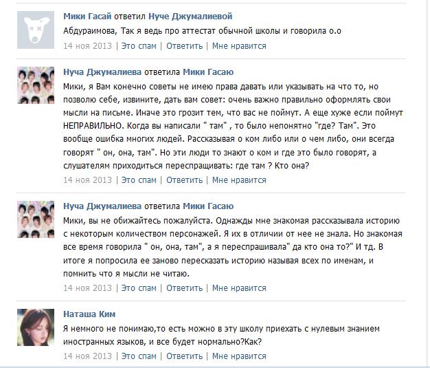 http://sg.uploads.ru/C4Zva.png