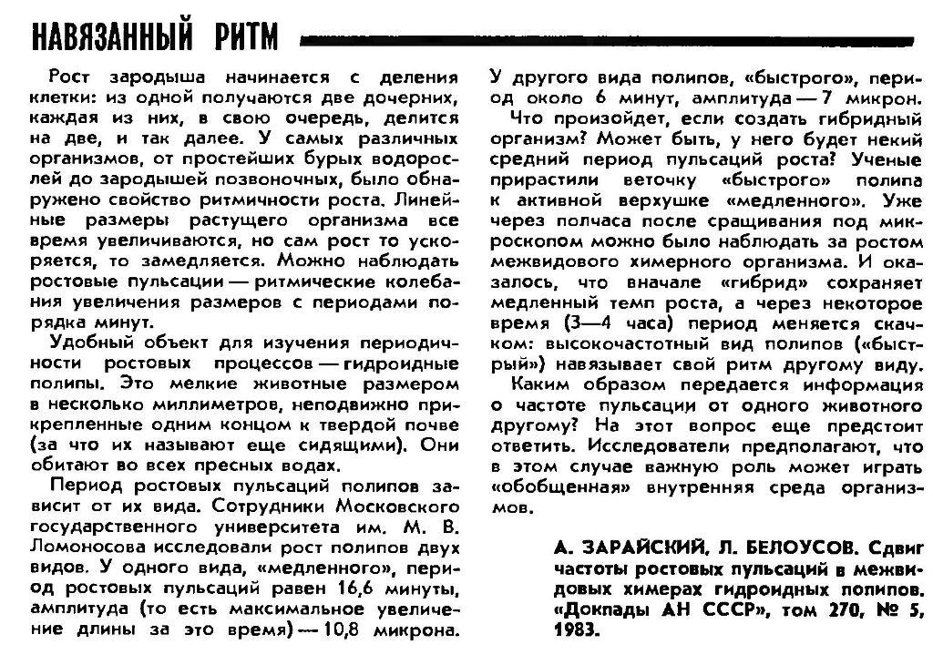 http://sg.uploads.ru/CBQHg.jpg