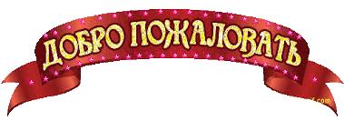 http://sg.uploads.ru/CLhGx.png