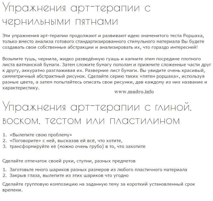 http://sg.uploads.ru/CRB8n.jpg