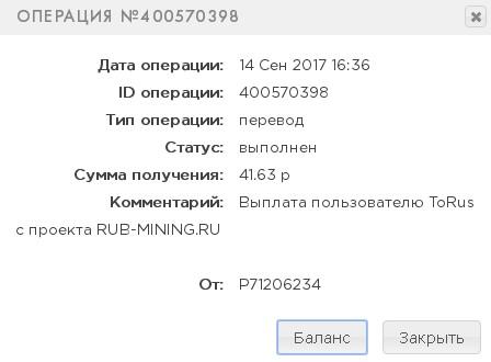 http://sg.uploads.ru/CRY0M.jpg
