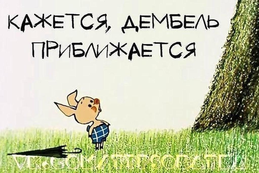 http://sg.uploads.ru/Cec2D.jpg