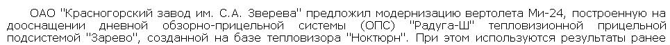 http://sg.uploads.ru/CiELX.jpg
