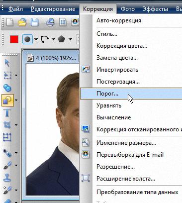http://sg.uploads.ru/CqND1.png