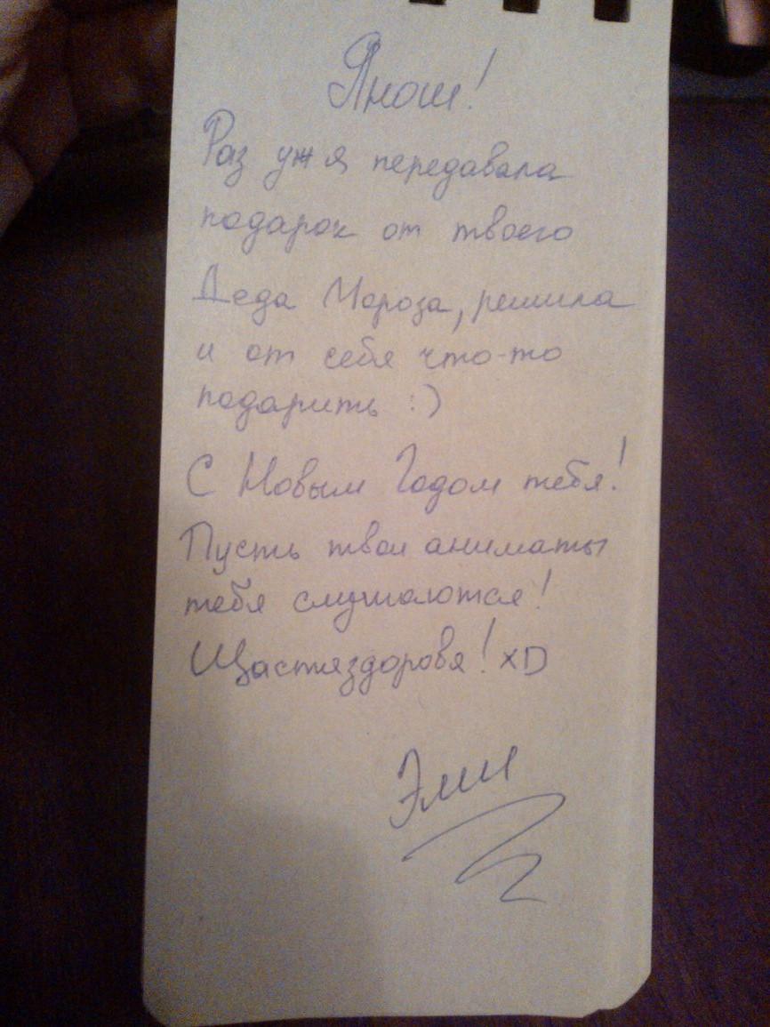 http://sg.uploads.ru/CuWQ7.jpg
