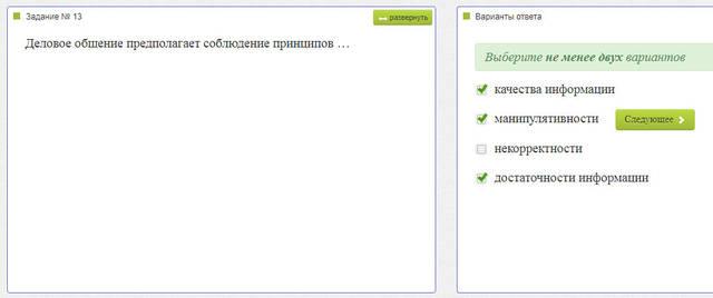 http://sg.uploads.ru/Cweo3.jpg