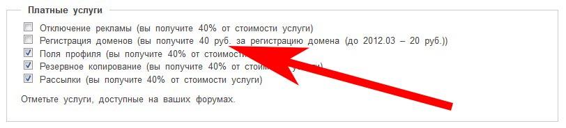 http://sg.uploads.ru/D4u0I.jpg