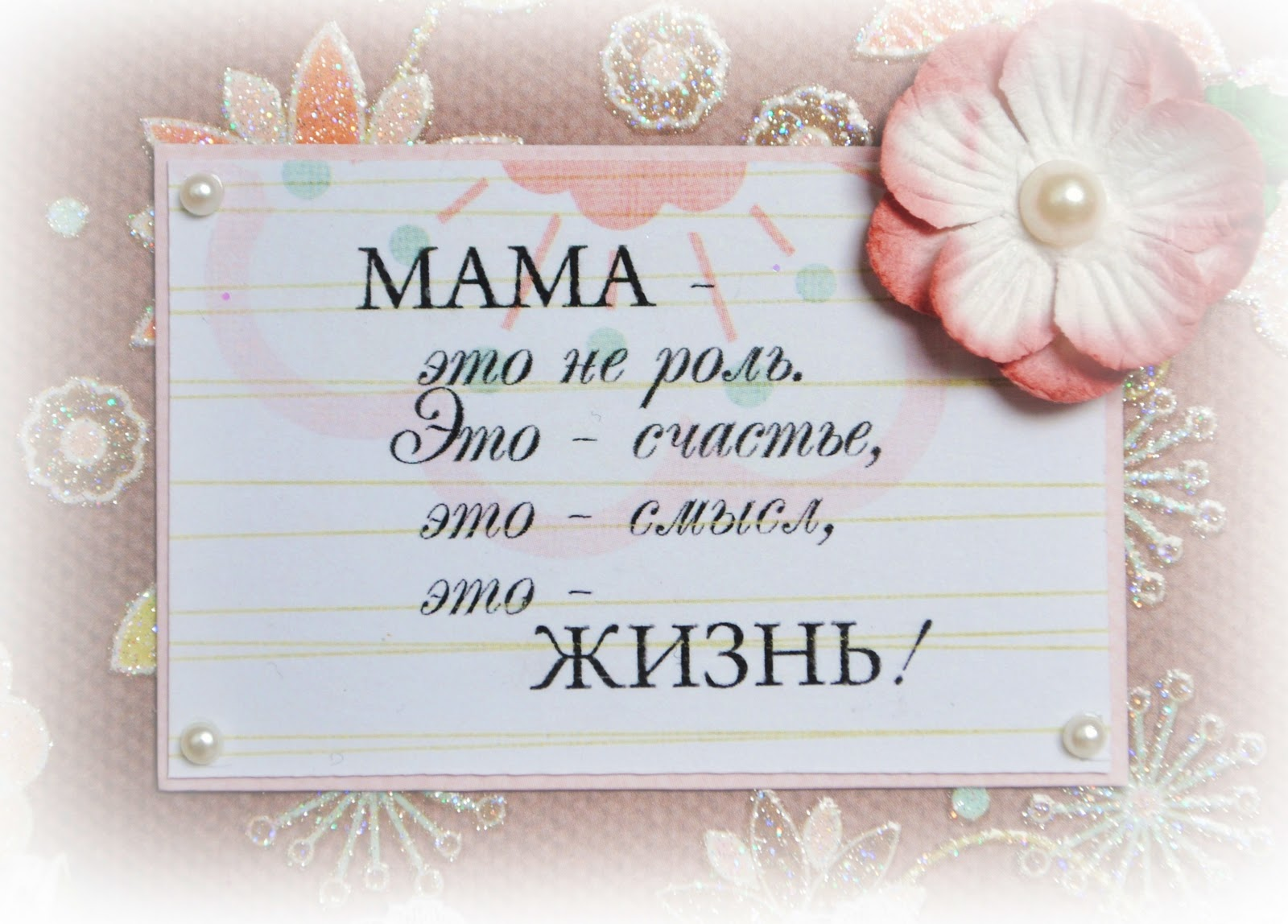 http://sg.uploads.ru/D82QW.jpg