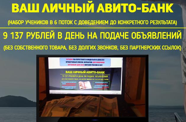 ASD-MGMP РЕКЛАМНАЯ СЕТЬ ФИНАНСОВОЙ ТЕМАТИКИ D8sGI
