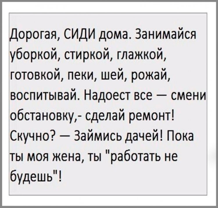 http://sg.uploads.ru/D8xW9.jpg
